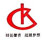 广州市财昆日化香精有限公司 最新采购和商业信息