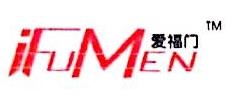 杭州爱福门自动化科技有限公司 最新采购和商业信息