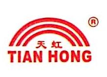 中山市天虹电机制造有限公司 最新采购和商业信息