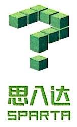 深圳智慧之光文化发展有限公司 最新采购和商业信息