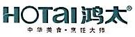 中山市鸿太电器有限公司 最新采购和商业信息