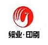 唐山冀东印务有限公司 最新采购和商业信息