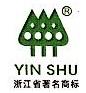 江苏银树食品有限公司 最新采购和商业信息