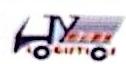 中山市恒运物流有限公司 最新采购和商业信息