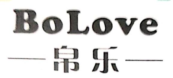 杭州帛乐纺织有限公司 最新采购和商业信息