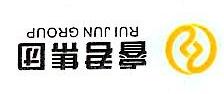 陕西睿海丽君环境科技有限公司