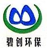 深圳市碧创环保科技有限公司 最新采购和商业信息