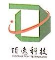 上海顶逸信息科技有限公司 最新采购和商业信息