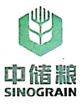 中国储备粮管理总公司广西分公司