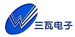 深圳三瓦电子有限公司 最新采购和商业信息