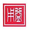 南昌用益投资理财顾问有限公司 最新采购和商业信息