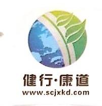 四川健行康道科技有限公司 最新采购和商业信息