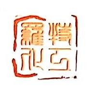 上海罗特化工有限公司