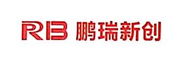 深圳市鹏瑞新创生物技术有限公司 最新采购和商业信息
