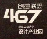 杭州文新文化创意产业园有限公司 最新采购和商业信息