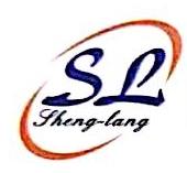 广州盛朗纸制品有限公司 最新采购和商业信息