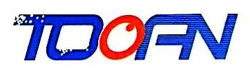上海图安实业有限公司 最新采购和商业信息