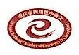 重庆嫦悦文化传媒有限公司 最新采购和商业信息