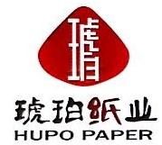 琥珀纸业有限责任公司 最新采购和商业信息