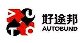 潍坊市竣立汽车服务有限公司