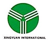 深圳市星源国际供应链有限公司