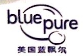 重庆沿源水处理设备有限公司