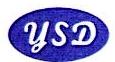 江苏雅士达建设工程有限公司 最新采购和商业信息