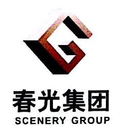 北京春光房地产开发有限公司 最新采购和商业信息