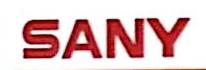 北京三一增速机设备有限责任公司 最新采购和商业信息