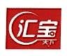 北京汇宝天下科技有限公司 最新采购和商业信息