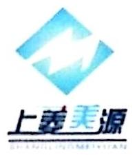柳州上菱美源汽车配件有限公司 最新采购和商业信息