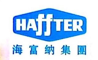 佛山海富纳机械设备有限公司 最新采购和商业信息