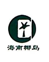 东营椰岛商贸有限责任公司 最新采购和商业信息