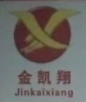 东莞市金凯翔教育咨询有限公司