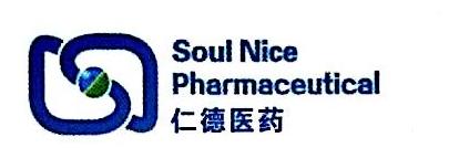 杭州仁德医药有限公司 最新采购和商业信息
