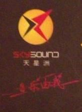 深圳市天星洲舞台声光科技有限公司 最新采购和商业信息