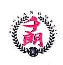 北京千朗文化传媒有限公司 最新采购和商业信息