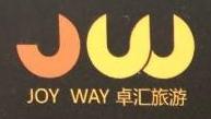 深圳市卓汇国际旅行社有限公司 最新采购和商业信息