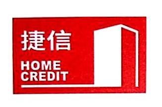 深圳捷信金融服务有限公司石家庄分公司 最新采购和商业信息