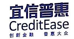 宜信普惠信息咨询(北京)有限公司合肥分公司 最新采购和商业信息