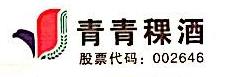 上海隆扬贸易有限公司