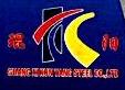 广西琨阳钢铁有限公司