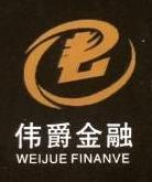 杭州伟爵金融服务外包有限公司 最新采购和商业信息