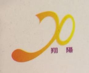 广州市翔阳家具制造有限公司 最新采购和商业信息