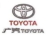 永康市安邦汽车销售有限公司 最新采购和商业信息