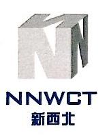甘肃新西北碳素科技有限公司 最新采购和商业信息