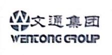 天津信远国际贸易有限公司 最新采购和商业信息
