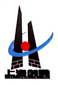 上海创昊艺术设计有限公司 最新采购和商业信息