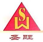 梧州市圣旺混凝土有限公司 最新采购和商业信息