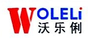 深圳市沃乐俐设备科技有限公司 最新采购和商业信息